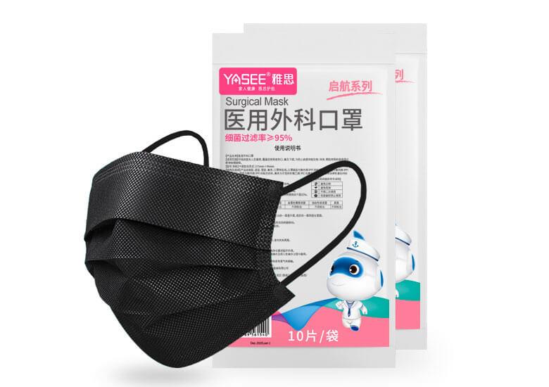 medical-mask-main